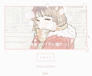 illustration, winter, and かとうれい image