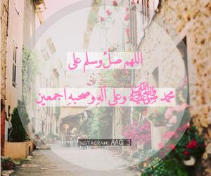 الاسلام, الرسول, and رمزيات image