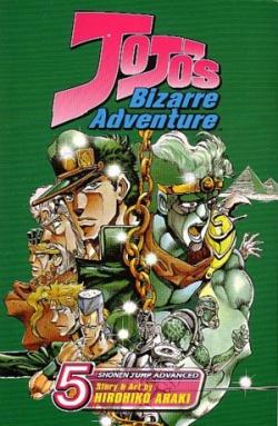 jojo's bizarre adventure and stardust crusaders image