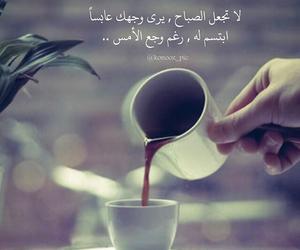 رمزيات, أمل, and صباح الخير image