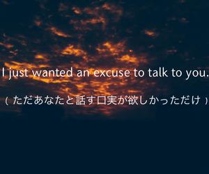 日本語, 英語, and 言葉 image