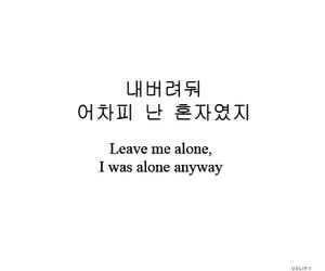 korean, alone, and big bang image