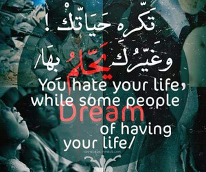 life and arabic image