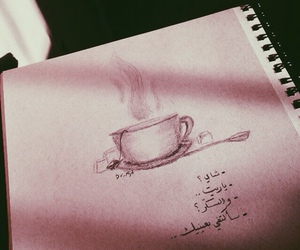 arabic, quote, and tea image