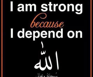 allah, strong, and islam image