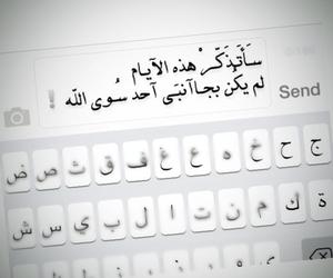 كلمات image