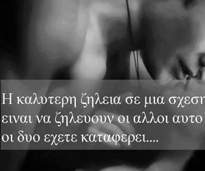 Image by Lena_ziloudi