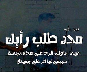 عربي and انستقرام image