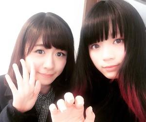 japanese, model, and yura peko image