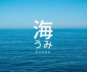 blue, japanese quotes, and japanese image