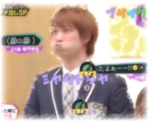 kis-my-ft2 and 宮田俊哉 image