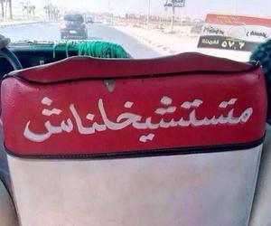 Image by نعمة الله