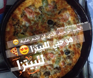 pizza, حب, and اكل image