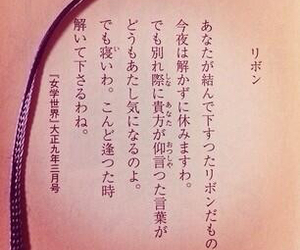 Image by ♡︎