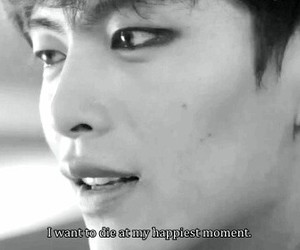 shut up flower boy band, black and white, and byung hee image