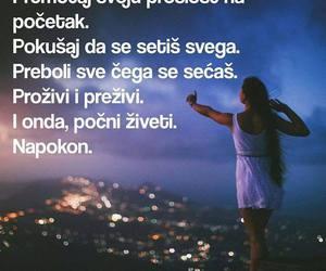 facebook, majesty, and srbija image