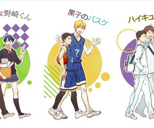 cross over, hq!!, and knb image