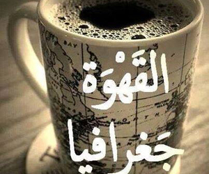 coffee, arabic, and quote image