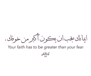 1:11, arabic quotes, and english quotes image