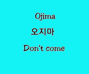 korean and 한국어 image