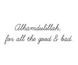 islam, alhamdulillah, and bad image