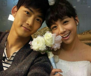 taecyeon, we got married, and gui gui image