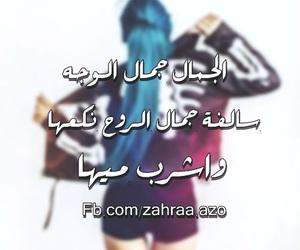 Image by Zahraa jawad