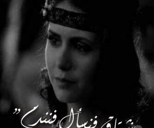 حزن, ندم, and الم image