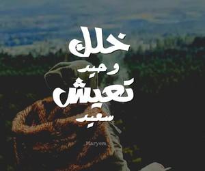 عربي, تصاميم, and وحيد image