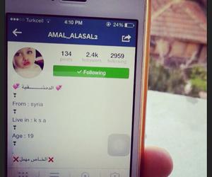 iphone, انستغرام, and امل العسل image