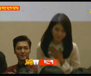 lee minho, park shin hye, and look image