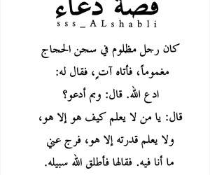 يارب, رمزيات, and قيام الليل image