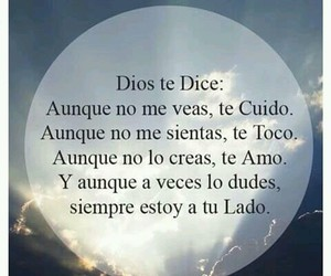 amo, te, and dios image