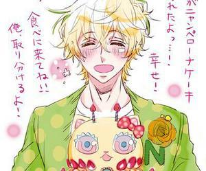 happy birthday, kawaii, and ♥ image
