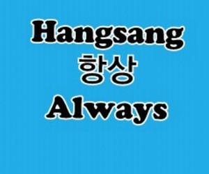 always+hangul image