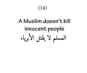 arabic, muslim, and islam image