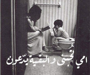mom, mother, and عربي image