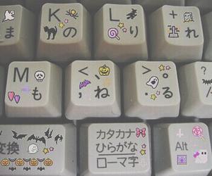 grunge, keyboard, and kawaii image