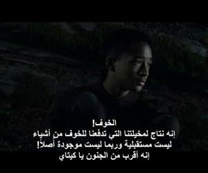 عربي, رمزيات, and arabic quotes image