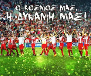 football, olympiacos, and osfp image