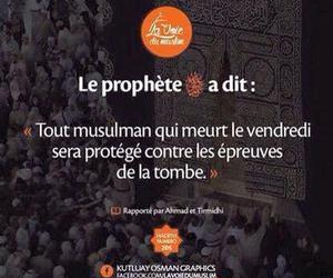 islam, rappel, and akhy image