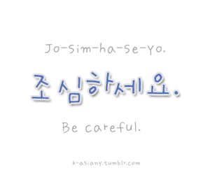 hangul, careful, and korean image
