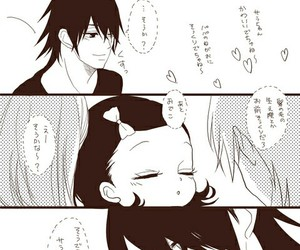 sasusaku and love image