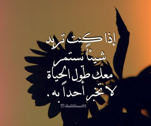 arabic, facebook, and flowers image