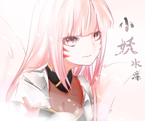 anime girl and elsword image