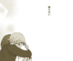 diane, king, and nanatsu no taizai image