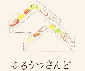 ゆめかわいい and pastel image