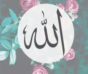 allah, createur, and the one image