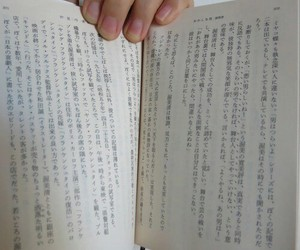 book, japanese, and pale image