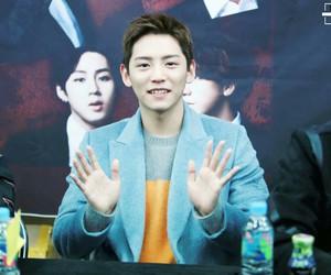 handsome, yoonsan, and korean image
